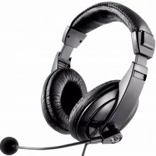 Fone de Ouvido Headset Giant Multilaser – PH245